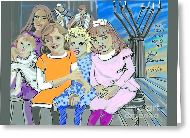 A Chabad Chanukah Greeting Card by Shirl Solomon