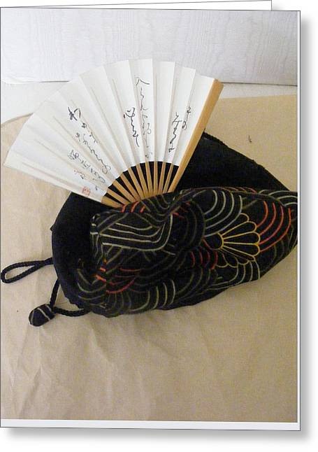 Cloth Greeting Cards - A Gift from Japan Greeting Card by Nancy Kane Chapman