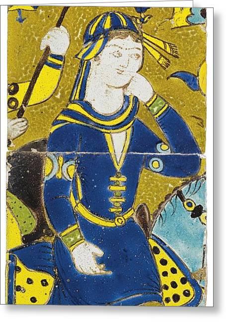 Pairs Greeting Cards - A pair of Safavid cuerda seca tiles depicting Shirin Greeting Card by Celestial Images