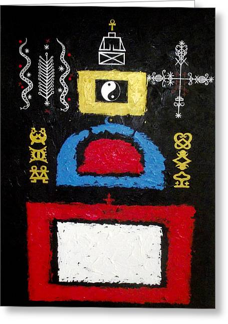 Vodou Greeting Cards - A Plea For religious Tolerance Greeting Card by Sela Adjei