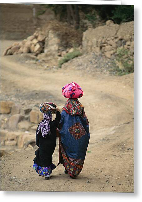 National Children Greeting Cards - A Yemeni Woman And Child Carrying Greeting Card by Michael Melford