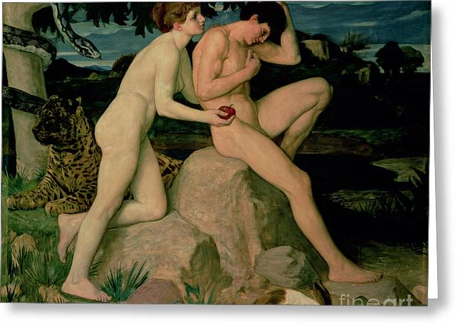 Innocence Paintings Greeting Cards - Adam and Eve  Greeting Card by William Strang