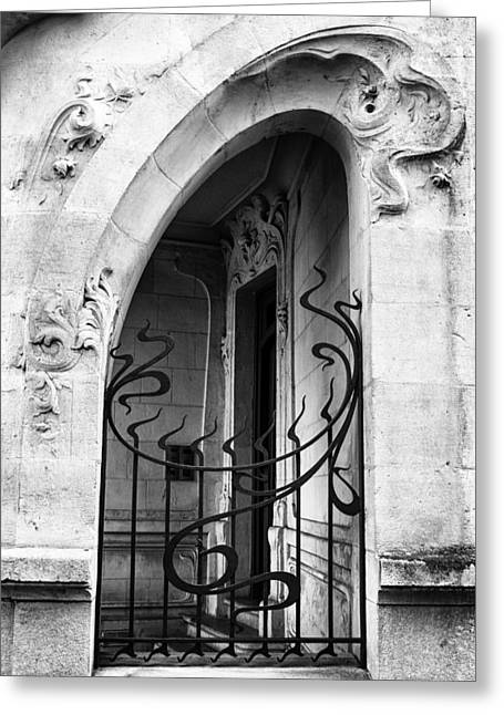 South West France Photographs Greeting Cards - Agen Art Nouveau Gate and Door Greeting Card by Georgia Fowler