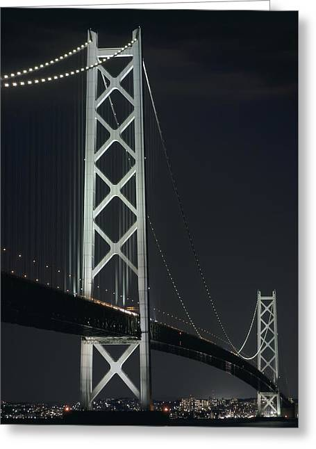 Akashi Kaikyo Suspension Bridge - Japan Greeting Card by Daniel Hagerman
