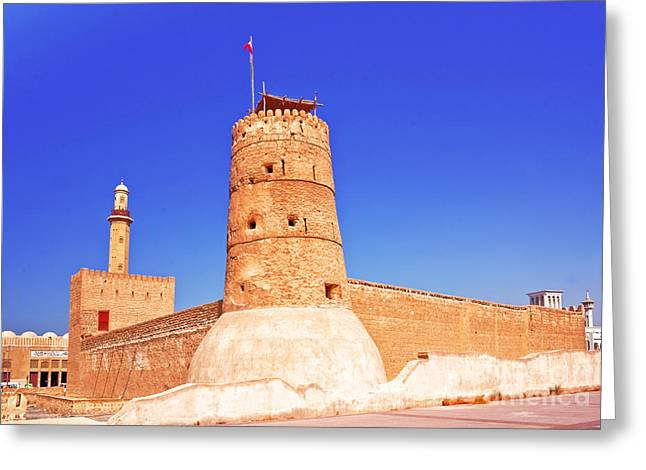 Sand Castles Greeting Cards - Al Fahidi Fort built in 1787 in Dubai Greeting Card by Chris Smith