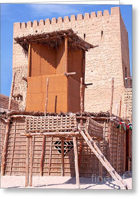 Al Manama Summer Bed And House With Cooling Tower Greeting Card by Chris Smith