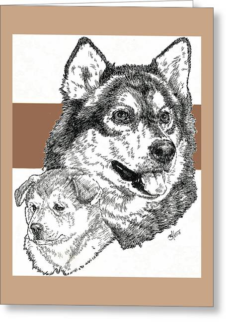Working Dog Greeting Cards - Alaskan Malamute Father and Son Greeting Card by Barbara Keith