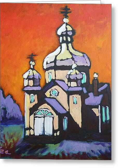 Domes Sculptures Greeting Cards - Alberta Church Greeting Card by Tea Preville