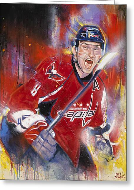 Hockey Paintings Greeting Cards - Alexander the Great Greeting Card by Gary McLaughlin