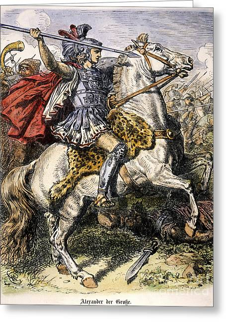 2nd Greeting Cards - Alexander The Great Greeting Card by Granger