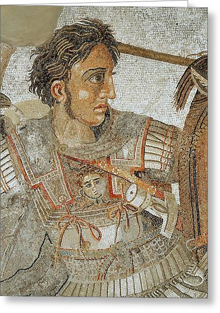 Knighted Mixed Media Greeting Cards - Alexander The Great Greeting Card by Roman School