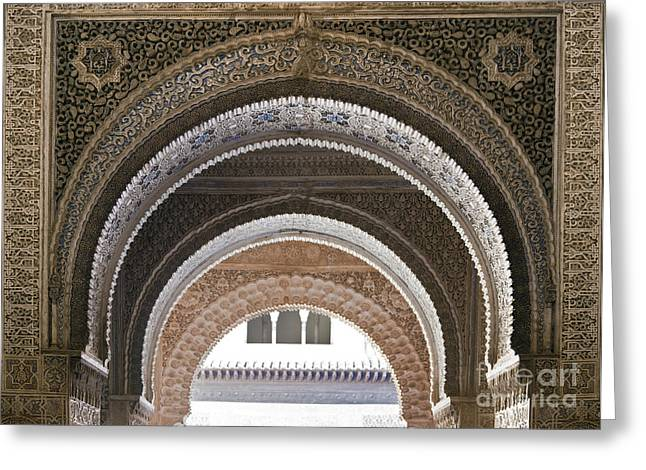 Granada Greeting Cards - Alhambra arches Greeting Card by Jane Rix