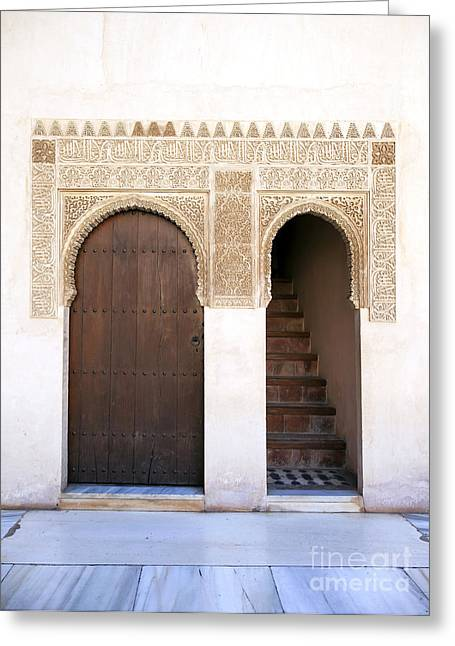 Granada Greeting Cards - Alhambra door and stairs Greeting Card by Jane Rix