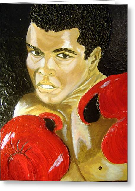 Keenya Woods Mixed Media Greeting Cards - Ali- I AM THE GREATEST Greeting Card by Keenya  Woods