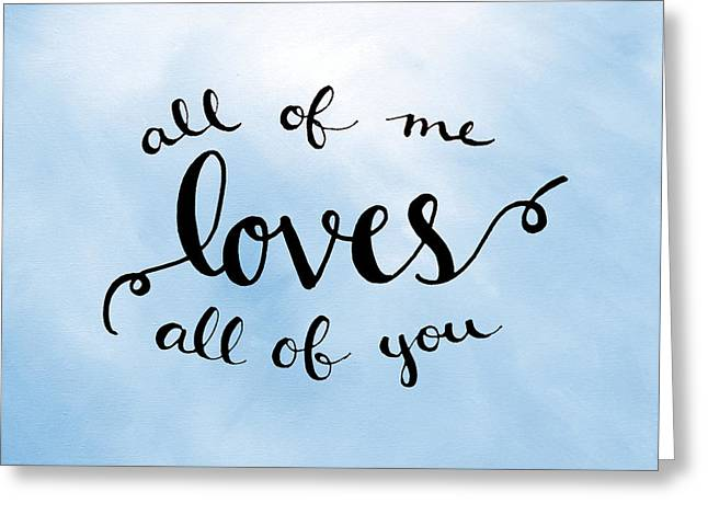 Texting Greeting Cards - All of me loves all of you Greeting Card by Michelle Eshleman