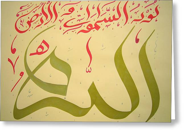 Allah In Gold And Red Greeting Card by Faraz Khan