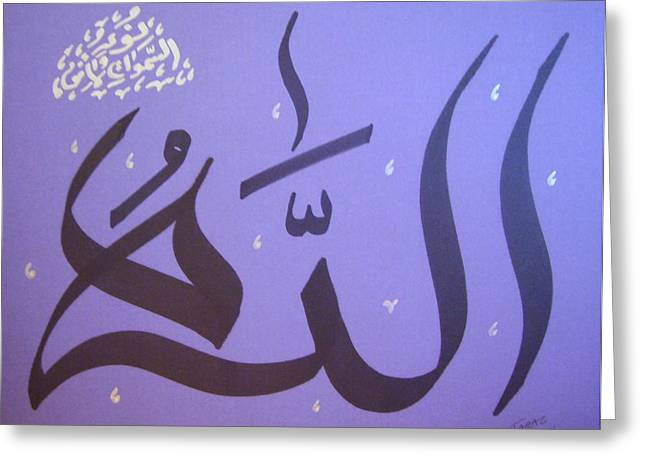 Allah Light Of The Heavens And The Earth - Purple Greeting Card by Faraz Khan