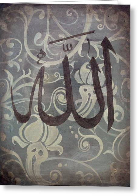 Islamic Art Greeting Cards - Allah Greeting Card by Salwa  Najm