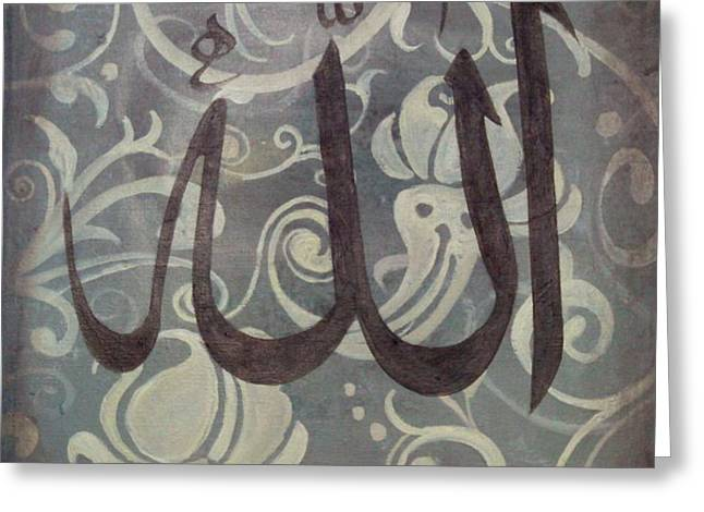 Allah Greeting Card by Salwa  Najm
