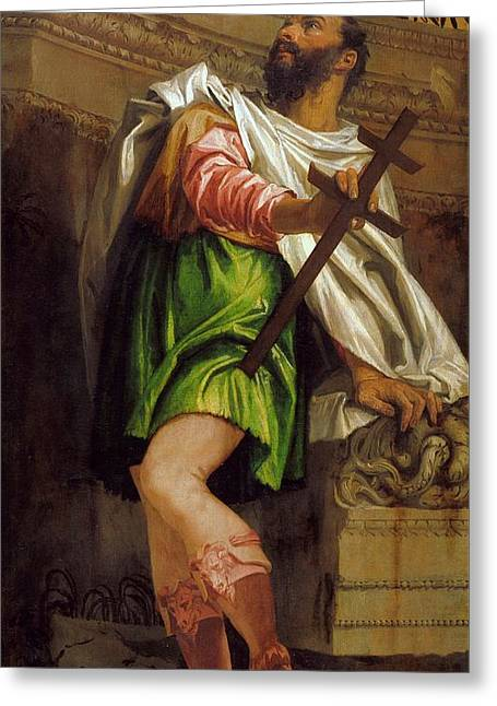 Allegory Of Navigation With A Cross Staff Averroes Greeting Card by MotionAge Designs