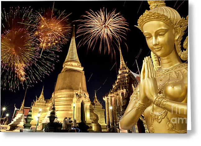 Recently Sold -  - Pyrotechnics Greeting Cards - Amazing Thailand Greeting Card by Anek Suwannaphoom