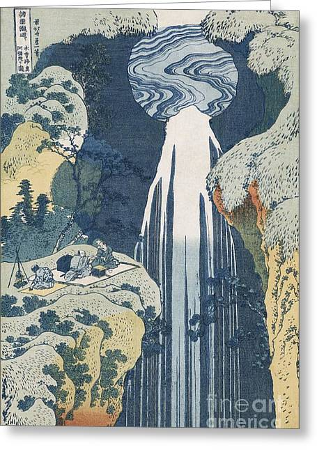 Amida Waterfall Greeting Card by Hokusai