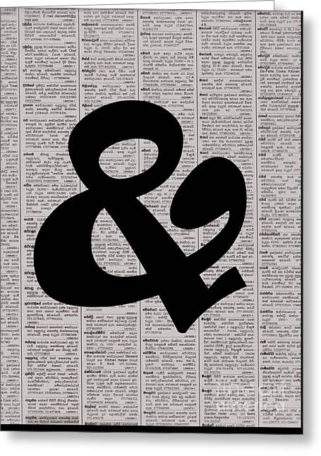 Ampersand Greeting Card by Sweeping Girl