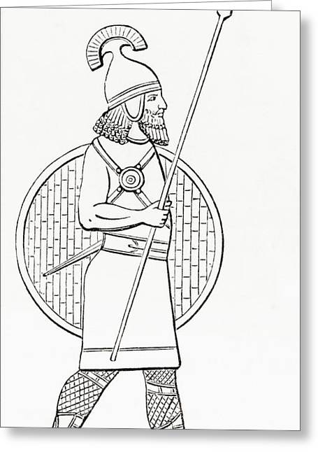 An Assyrian Spearman. From The Imperial Greeting Card by Vintage Design Pics