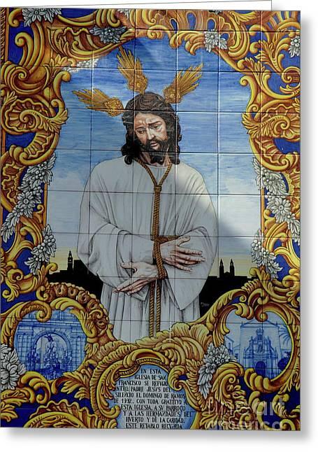 An Azulejo Ceramic Tilework Depicting Jesus Christ Greeting Card by Sami Sarkis