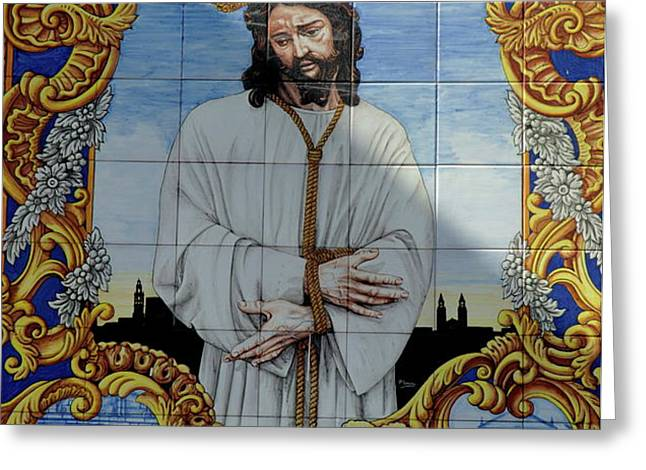 An azulejo ceramic tilework depicting Jesus Christ Greeting Card by Sami Sarkis