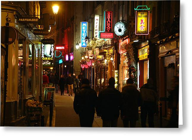 Night Cafe Greeting Cards - An Evening In Paris Greeting Card by Dietmar Schmidt