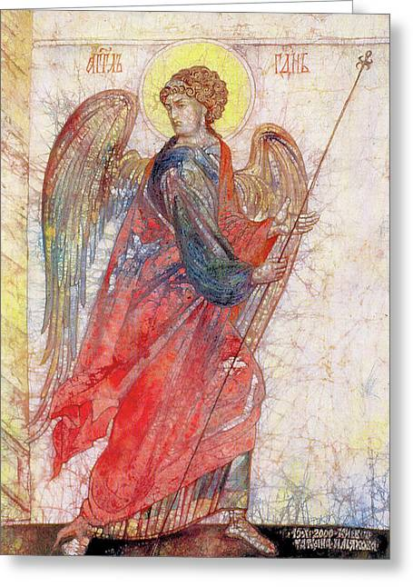 Angel Greeting Card by Tanya Ilyakhova
