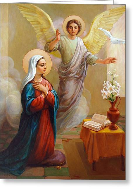 Recently Sold -  - Rosary Greeting Cards - Annunciation To The Blessed Virgin Mary Greeting Card by Svitozar Nenyuk