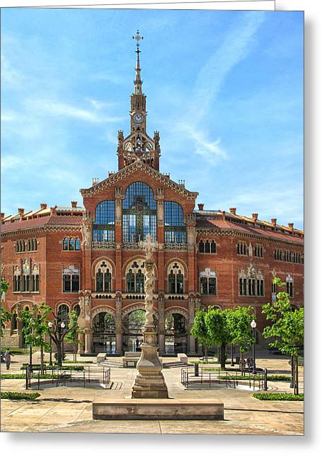 Pau Spanish Greeting Cards - Another View of Sant Pau Greeting Card by Dave Mills
