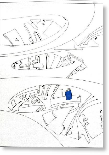 Antenna Drawings Greeting Cards - Antennas. Wind Spout Greeting Card by Edi APOSTU