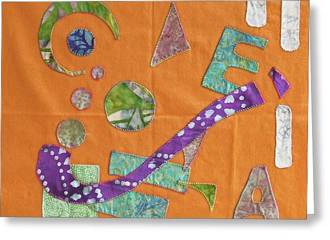 Applique Greeting Cards - Applique 10 Greeting Card by Eileen Hale