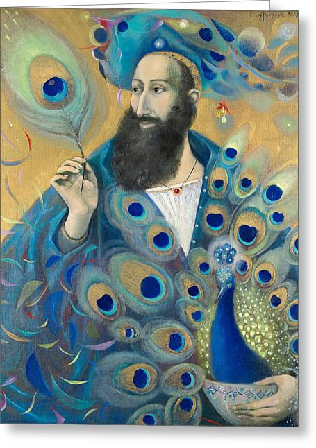 Character Portraits Greeting Cards - Aquarius Greeting Card by Annael Anelia Pavlova