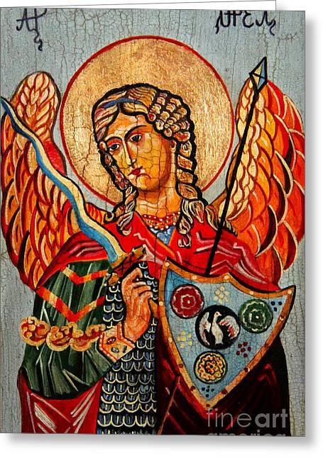 Byzantine Greeting Cards - Archangel Uriel Greeting Card by Ryszard Sleczka