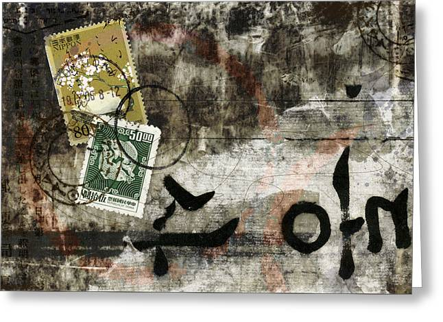 Asian Faux Poste Greeting Card by Carol Leigh
