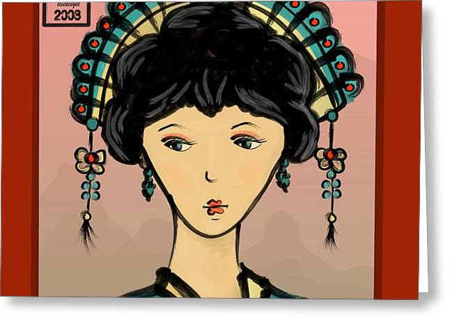 Asian Princess Greeting Card by LD Gonzalez