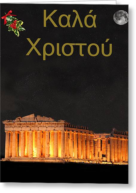 Acroplolis Greeting Cards - Athens Greek Christmas card Greeting Card by Eric Kempson