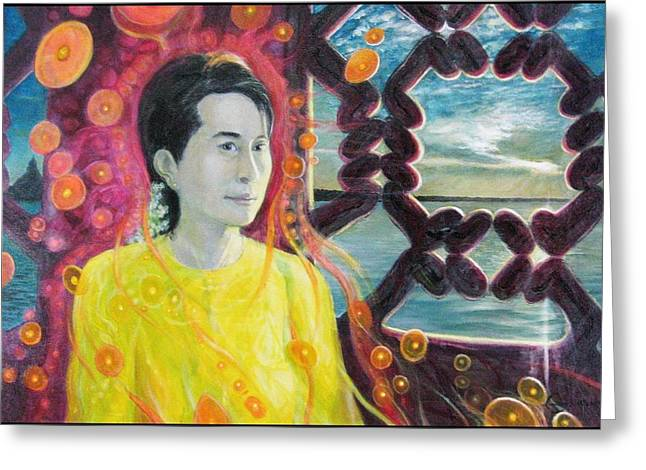 Aung San Suu Kyi Greeting Card by A Coudry