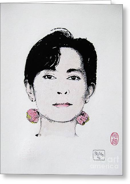 Aung San Suu Kyi Greeting Card by Roberto Prusso