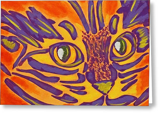 Aware Greeting Card by Neelee Art by Farah