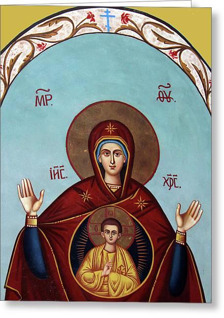 Baby Jesus Greeting Cards - Baby Jesus in Orthodox Church Greeting Card by Munir Alawi