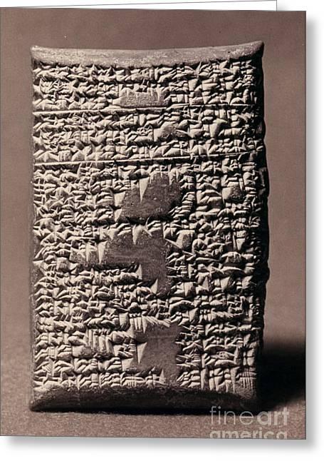 Babylon Greeting Cards - Babylonian Recipies Greeting Card by Granger
