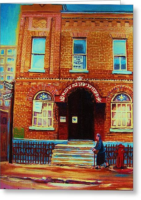 Lubavitcher Greeting Cards - Bagg Street Synagogue Greeting Card by Carole Spandau