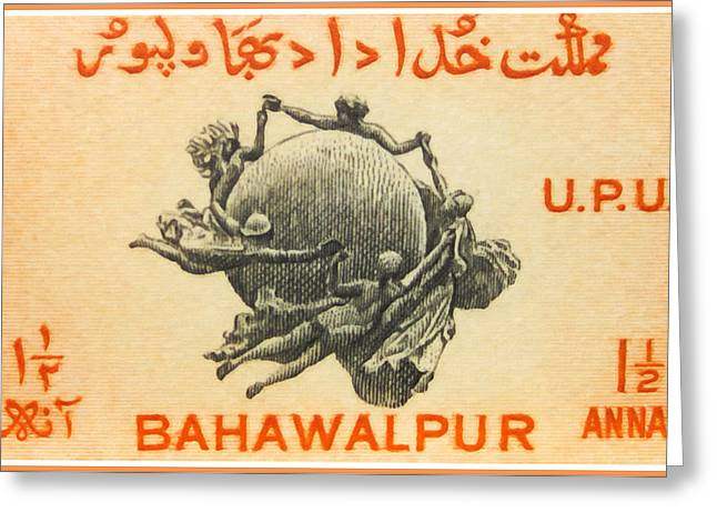 Bahawalpur Greeting Cards - Bahawalpur Greeting Card by Lanjee Chee