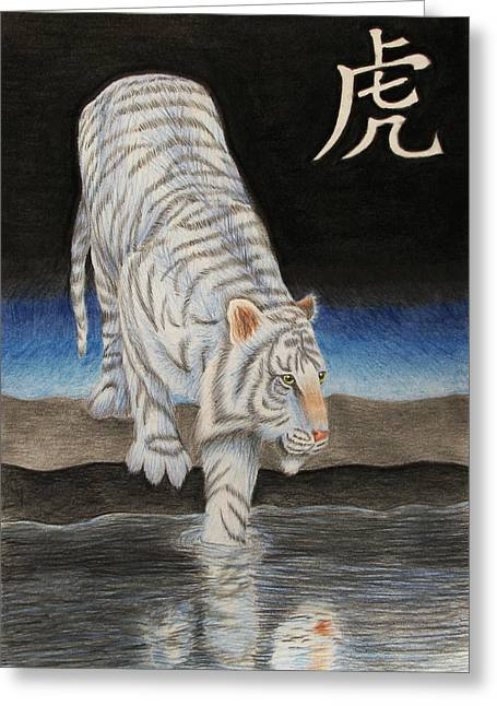 The Tiger Drawings Greeting Cards - Bai Hu Greeting Card by Lauren Cawthron
