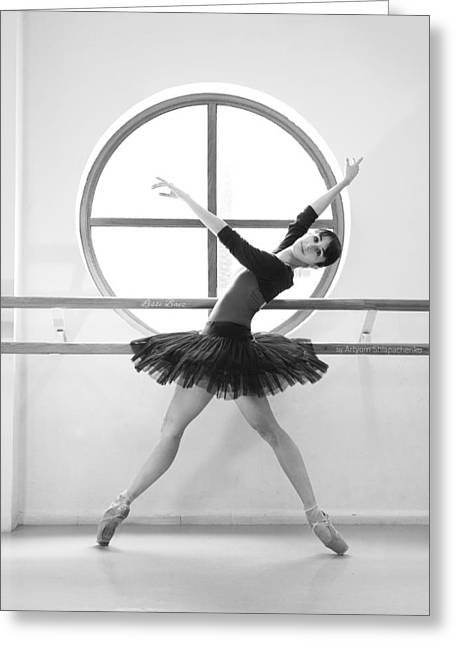 Ballet Dancers Greeting Cards - Ballet Greeting Card by Artyom Shlapachenko